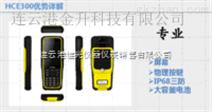 温州华测双微GPS M5手薄/RTK智能三防手薄HCE300