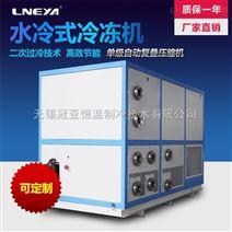 中型单流体低温冷冻机品牌