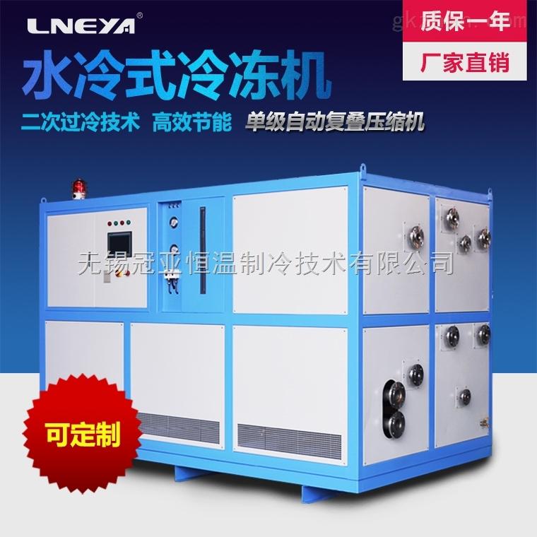 低温冷冻机全密闭管路自复叠低能耗效率高
