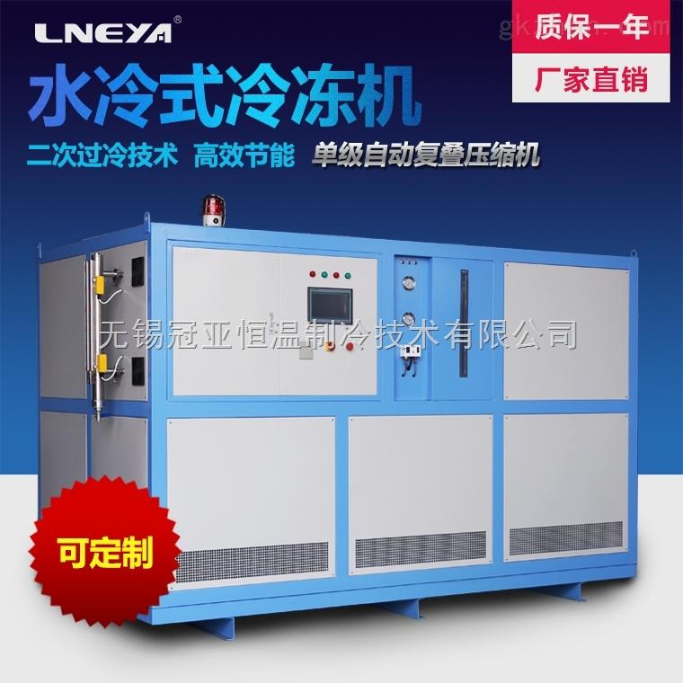 低温冷冻机化工
