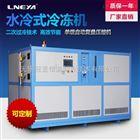 超低温冷冻机厂家直销质量保证