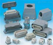 WAIN品牌HE-010-M/F 10芯连接器