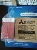 Q61P三菱电源模块北京全新现货