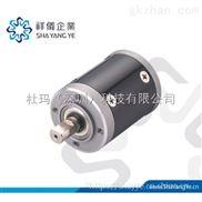 直径52MM行星减速箱 微型减速电机 SHAYANGYE齿轮箱