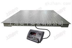 上海1-10吨地磅秤厂家,电子地磅可定制