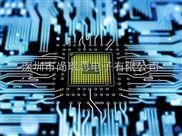 2.4G 芯片代理和2.4G 方案