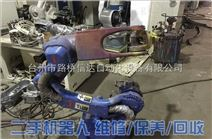 自动喷漆机器人安川喷涂机器人喷涂机器人解决方案