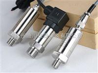 恒壓供水空壓機專業LFL-800壓力變送器