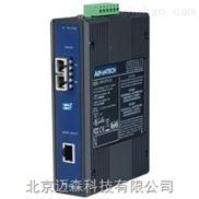EKI-2741LX-研华千兆工业级光电转换器
