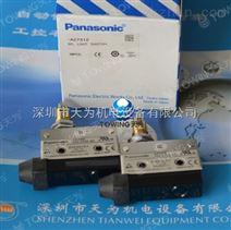 日本松下Panasonic微型限位开关