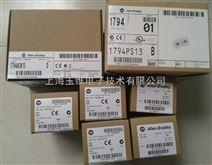 1794-OB16  1794-OB32  1794-OB16 1794-IE8 AB输入输出模块