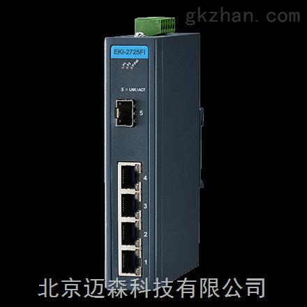 台湾研华EKI-2725I非网管型交换机