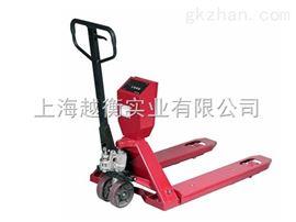 碳钢电子叉车/移动称重叉车秤专业厂家