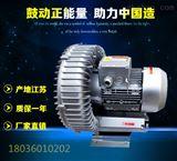 真空吸附泵 高压旋涡气泵 全风漩涡鼓风机
