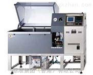 SUGA CYP循环腐蚀测试仪-SUGA CYP-90组合循环耐腐蚀仪