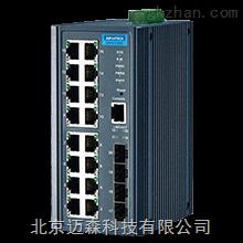 研华网管型以太网智能工业交换机