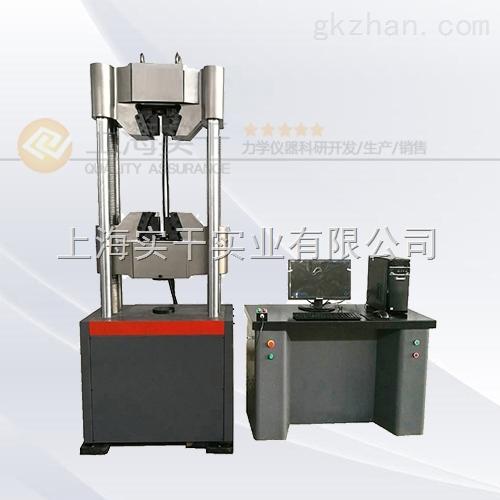 上海数显式万能试验机