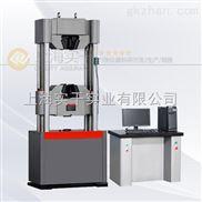 电液伺服式万能拉力试验机/微机控制电液伺服万能试验机多少钱