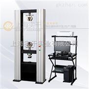电子万能材料拉力试验机/微机控制电子拉力机哪里有售