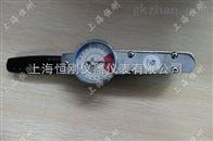 表针式扭矩扳手|表针式扭矩扳手