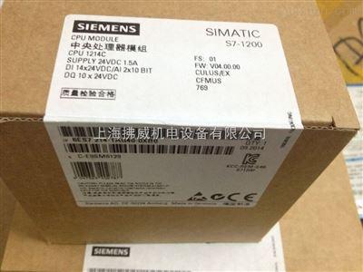 西门子cpu1214c模块6es7214-1ag40-0xb0