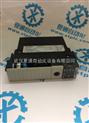 AB继电器输出模块1746-OX8