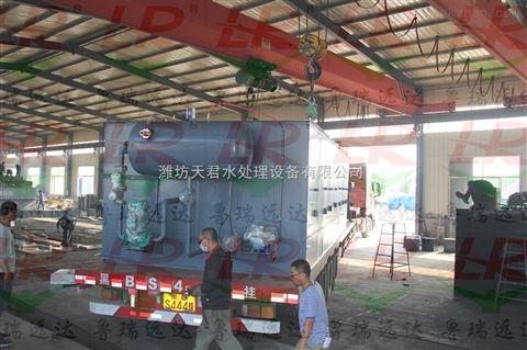 南宁☞生活污水处理设备<限时促销>