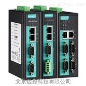 moxa智能工业级串口联网设备