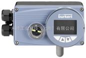 上海Burkert 8793定位器进口