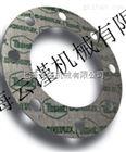 进口重工业皮带MIPR输送带MIPR伸缩头中国代理