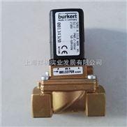 优质产品优势价祥树报价 MOTRONA同步控制器BY340;04A/01P;24VDC