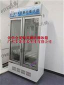湖南株洲防爆冰箱400升