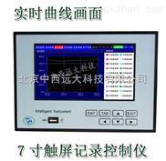 中西(LQS)USB多路温控记录仪 12路 型号:PO81-THM120K库号:M22794
