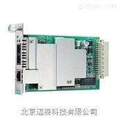 moxa光电转换器插片式模块