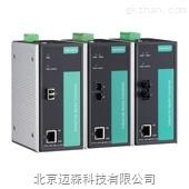 moxa工业级智能光电转换器