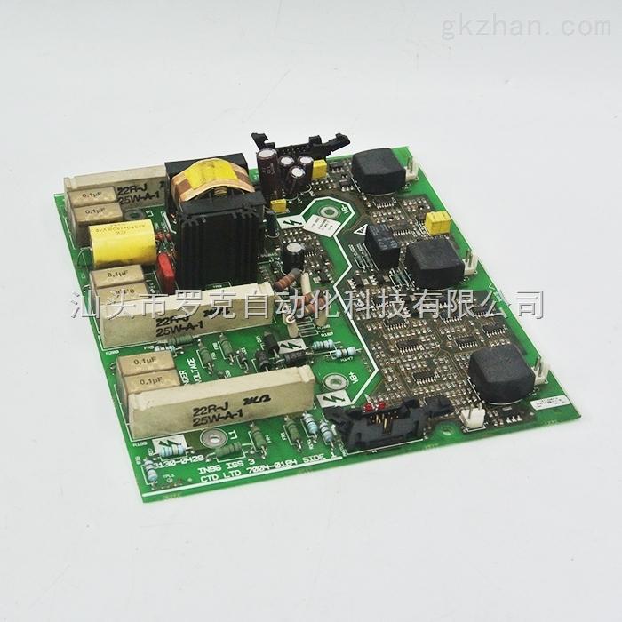 IN96 ISS 3 7004-0184 CT艾默生拆机电源板