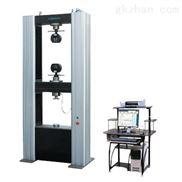 微机控制电子万能试验机(落地式)