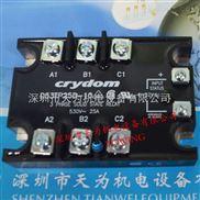 Crydom美国快达三相固态继电器D53TP25D-10