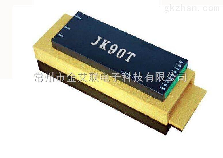JK90T炉温仪