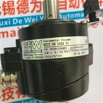 SEW 电机 S37DR63L4BR