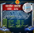 医用体检机HW-300医用体检机,高精度体重测量机