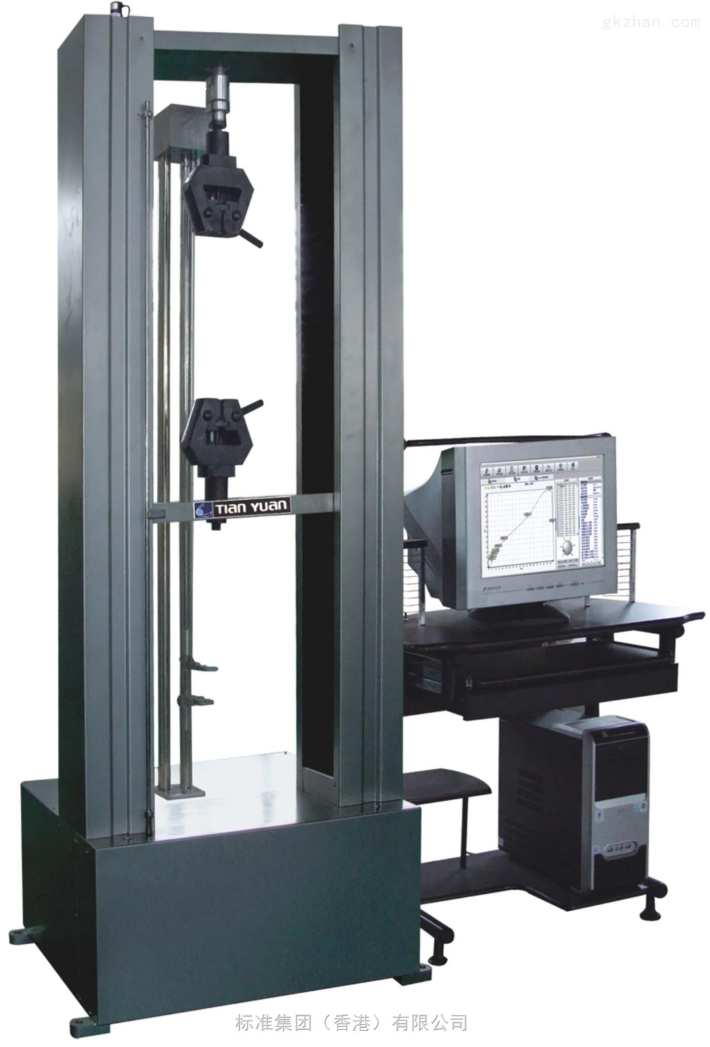万能拉力试验机-电线电缆拉力试验机