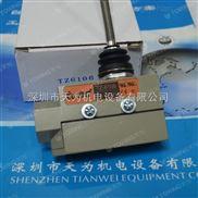 限位开关TZ-6106台湾天得TEND