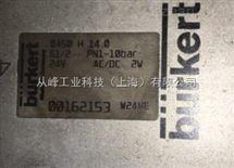宝德burkert0450电磁阀