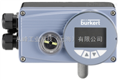 德国burkert8793定位器