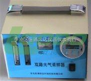 国产QC-2AI双气路大气采样器Z新价格