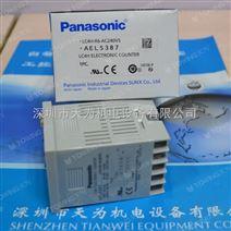 日本松下计数器LC4H-R6-AC240VS