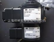 安徽天欧 小杨工FRONIUS  电容    SC4100050288