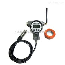 上海铭控低功耗GPRS无线液位变送器
