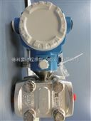 供应德国E+H PMD75差压变送器PMD75-ABS7B21DAAA